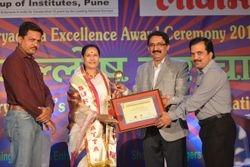 Suryadutta Award