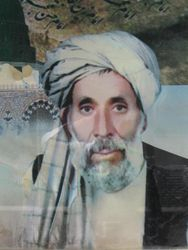 Shaheed Amin Ullah (Walad Agha Muhammad)