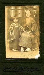 Grandma Umeko and Teru