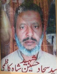 Shaheed Sayed Sajjad Hussain Shah Kazimi (Walad Sayed Tasaduq Hussain Shah Kazimi)