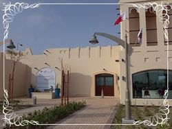 Princess Sabeeka park Main entrance
