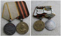 Medalis duplis. Kaina 62