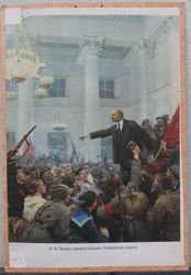 Tarybiniu laiku dvipusis plakatas. Kaina 32