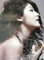 Kelly Chen /Stylish index album cover