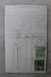 Kolumbo atvirute 1938 m. Kaina 5 Eur.