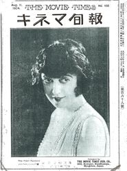1924 THE MOVIE TIMES