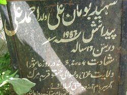 Shaheed Boman Ali wald Ahmad Ali