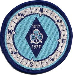 1977 Ranger Jubilee Cloth Badge