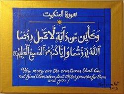 Surah Al Ankaboot