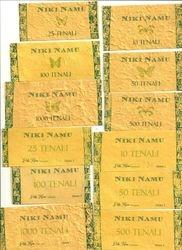 niki namu yellow 001