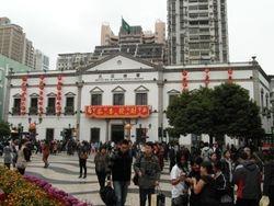 Makao - The City Hall