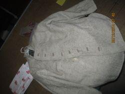 Flack Jacket