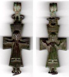 800-1100 Byzantine Reliquary Cross