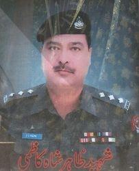 Shaheed (DSP) Sayed Zahir Shah Kazimi (Walad Sayed Noor Muhammad Shah Kazimi {Late})