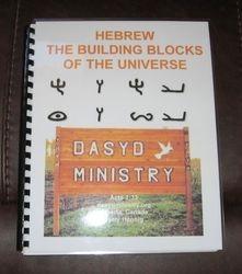 Hebrew Building Blocks of Universe