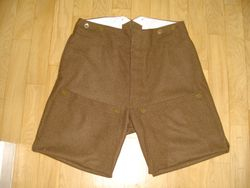WW1 OR's Bombay Bloomers £70
