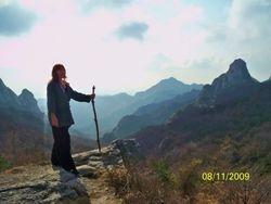 Kunyu Shan climb