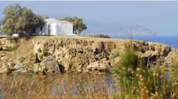 Agii Apostoli church that names the area