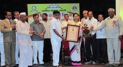 Kalantriakka stree Unnati Award