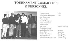 1996 Tournament Committee