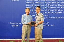 2012 Distinguished Faculty Awardee (US) - Ming Xian