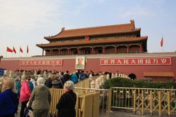 Tianamen Square in Beijing
