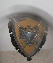 Haunted Shield