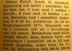 Vikens hotell 1960