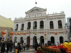 kolonijalna arhitektura - Makao