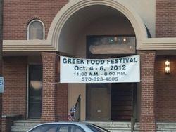 2012 Fall Greek Food Festival