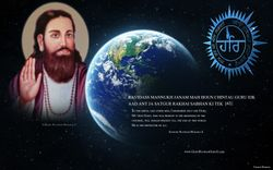 Earth widescreen wallpaper 2560 x 1600