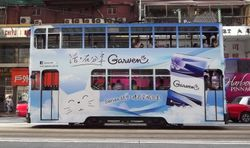 """Side view of #98 advertising """"Garven Signature""""."""