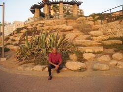 Parque a orillas del Mediterraneo