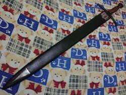 SKS Version European Long Sword XVIIIA Style