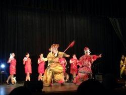 Dance/Show