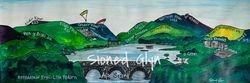 Mynyddoedd Eryri: Llyn Padarn