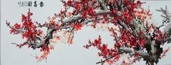 Blossom, 2012
