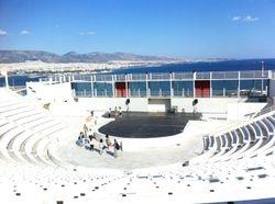 Congrès Mondial de l'UNESCO