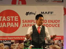 Ryu Okada - bartender