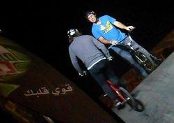 DEW TOUR 2011 - 07