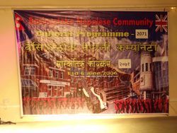 New Year Party B.S. 2071 Nepalese New Year