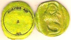 nuikviss green 001