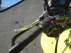 Motocikla stures aizsargi