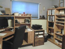 Office Organization- After