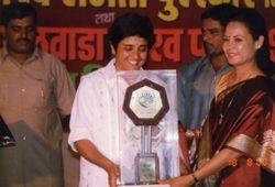 Samta Award by Kiral Bedi
