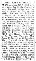McCall, Mary Greenawalt 1967