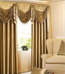 Gold Faux Silk  Waterfall Valance