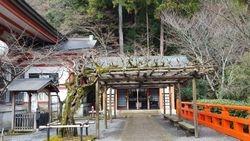 Akai-goho-zenjin Shrine