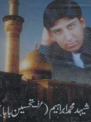 shaheed muhammad ibrahim