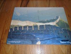 Melissa & Doug Great Wall of China LandMark Puzzle - $6